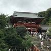 体調が妙に良いので鎌倉まで小旅行してきた