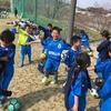 静岡遠征 試合結果