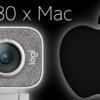 STREAMCAM C980とLogicool CaptureをMac環境で使ってみました