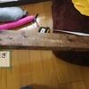 17/03/31「Friday」新ぬこパパの日記 0007 DIYシリーズ03 ベビーゲートが本来の使い方になりました(笑)