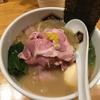 真鯛らーめん 麺魚で特製濃厚真鯛らーめん(錦糸町)