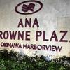 【出張でもランニングしよう!】ANAクラウンプラザホテル沖縄ハーバービュー フィットネスルーム