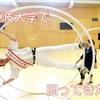 【筑波大学】勝手にローリング大使!伝説の師匠に手のひらで転がされる?!【体操部ラート】