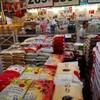 MAKROで日本米(健一米)を買う。