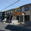 建売住宅のメリット