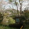 野村町小松地区へ(その1)