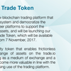 【仮想通貨】Trade.ioの特徴・登録方法を紹介(注目案件)|ICOで35億円調達し為替・原油・金など広く扱う取引所