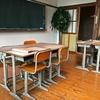 元小学校英語講師が語る小学生英語② 公立小での指導内容について4選
