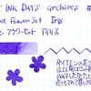 #0773 DIAMINE Flower Set Iris