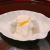 殿堂入りのお皿たち その394【味享 (ミタカ) の 京味のDNA】