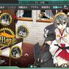 捷号決戦!邀撃、レイテ沖海戦(後篇) E-4甲