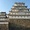 【2018姫路観光】子連れにおすすめ!姫路城と姫センの混雑状況と穴場情報