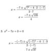 LuaTeXで解の公式の問題(実数解・ルートが残る・ルートの簡略化なし)の問題と解答を作る