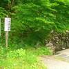 中道清水(東蒲原郡阿賀町)−新・新潟県の名水