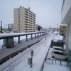 冬の北海道 青春18切符旅 part4