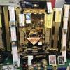 熊本 日本一の仏壇 父の形見 国産仏壇 天職 生涯捧げる決意