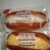 セブン-イレブンが【サンドイッチ30円引きセール】実施中!