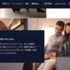 【デルタ航空特典航空券なら夏休みハワイビジネス4人分がまだ余裕で取れる】東京⇔ハワイホノルル往復ファースト(ビジネス)クラス、お得かどうか別ですが