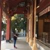 神社神道を知る講座