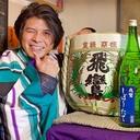 誰でも日本酒が好きになれる!日本酒専門店を経営する店主の楽しみ方と魅力を発信するブログ