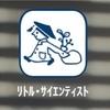 アプリができました!!/キャンちゃん退院!