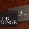 ザ・リッツ・カールトン東京のクラブフロアに無料で宿泊する方法【SPGアメックスの超絶活用】