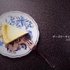 チーズケーキは低糖質スイーツ