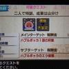 【MHXX】最小金冠コンプへの道㉑ ハプルボッカ(ブシドーハンマー他)~ゴンさんがいく!~