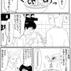 北欧風エッグコーヒーの淹れ方2【国際交流×料理漫画】