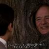 死後、木になる