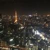 プロポーズ大作戦 in リッツカールトン⑥【24時以降の東京タワーの色の謎】