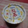 ミルク紅茶アイスクリーム  / 久保田食品