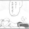 7/8 夏休み1日目