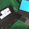 Surface GoをやめてポメラDM200を現役復帰させた件