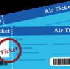 BtoB(Back to back ticketing)とは?
