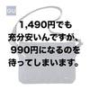「緊急事態!名品GUサコッシュが品薄!」ユニクロ・GU新作&セールレビュー(17/11/17〜11/22)
