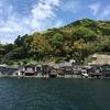 「海の京都」を知っていますか