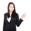【女性活躍】【正社員】【月給20万~】未経験歓迎!人材営業を募集
