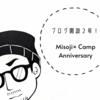 ブログ開設2周年記念独占インタビュー?!ありがとうございます。