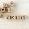 スペイン語検定(西検)2019年度・試験日程!過去の体験記と合格不合格通知について