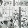 予想 12話(71話)『導く者』漫画でいうとどこまで放送される?ファイナルシーズン