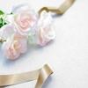 【両親への結婚報告!】挨拶までの流れや当日の服装、会話のマナーって?