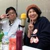 4/21(土)は浜松のイベントに「黄金タッグで出展」いたします~静岡第1回心と体が喜ぶ癒しフェスティバル出展の告知~