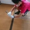 【和室の洋室化】親子三世代のDIY作業