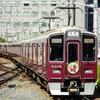 阪急、今日は、何系?336…20201202