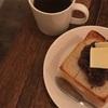 板橋区中板橋の「1roomcoffee」に行ってきました