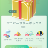 ポケモンGOリリース1周年記念