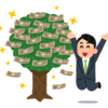IPO狙いの投資家必見!口座開設のみ!!で4,200円分キャッシュバックは大きい。IPO申し込み事前入金不要の岡三オンライン証券