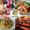 【オススメ5店】薬院・平尾・高砂(福岡)にある沖縄料理が人気のお店