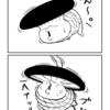 きのこ漫画『ドキノコックス⑩おひさしぶり』の巻